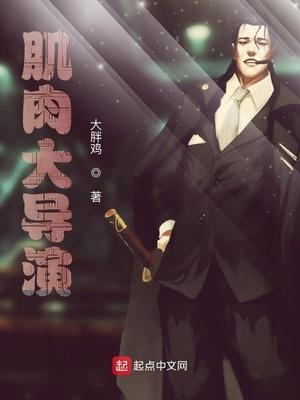 威震九州小说